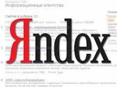 Yandex будет предуведомлять о инфецировании страниц.
