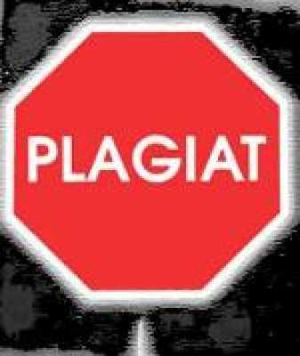 Беспощадная борьба с плагиатом!