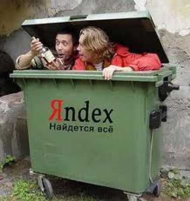 Вы будите смеяться, но сегодняшний день теснее 5 задевай Yandex обновляет выдачу.