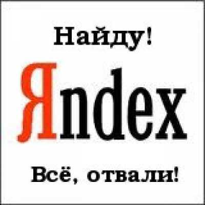 Теснее 8 дней нет апдейта выдачи Yandex'а.