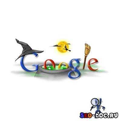 Продвижение веб-сайта в Гугл