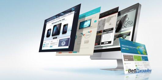Каким должен быть качественный корпоративный сайт