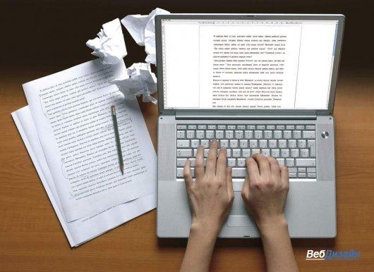 Как написать не только хорошую, но и грамотную статью
