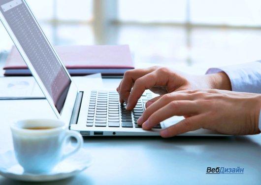 Как написать SEO статью для сайта
