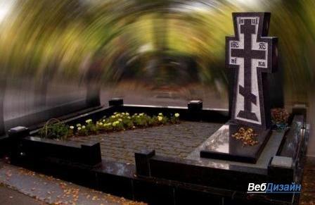 Особенности памятников с изображениями крестов
