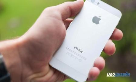 Где стоит покупать iPhone 5s?